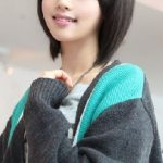 koreanische Frisur Frauen kurze Haare .