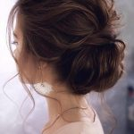 #Hochzeiten #weddingupdos #Hochzeitsfrisuren  # Frisuren      -  #Frauen #Haare