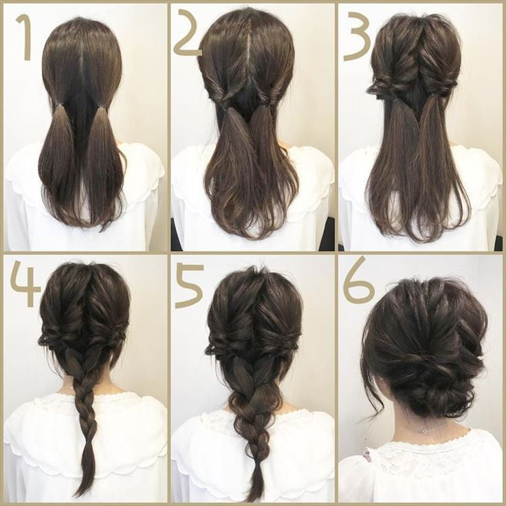 15 Super Easy Updos – Simple Updos # #Hair Style