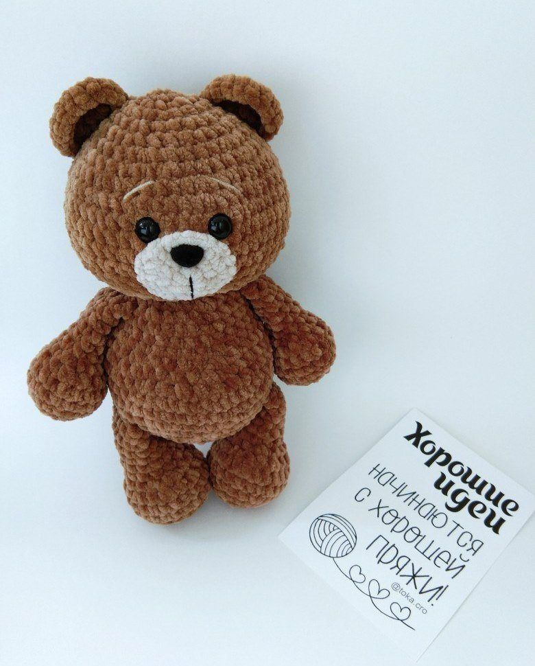Crochet plush bear free pattern