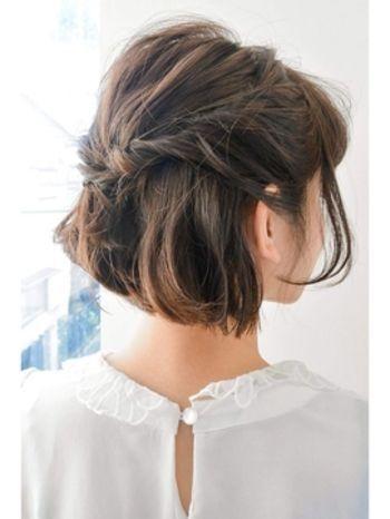 31 wunderschöne kurze Frisuren, die Sie lieben werden