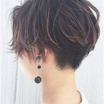60 New Best Short Layered Hairstyles #shortlayeredhaircuts Short Layered Haircut...