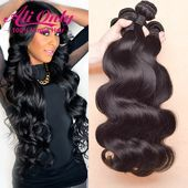 7A Brazilian Body Wave 3 Bundles Brazilian Hair Weave …- 7A Brasilianische Kö…