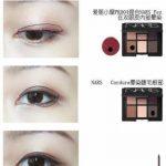 #ASIAN #Bräute #Eye #eyes #für #Ideen
