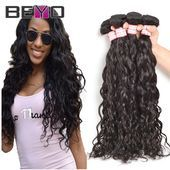 Brazilian Virgin Hair Water Wave 3 Bundles Wet U …- Brasilianische Jungfrau-ha…