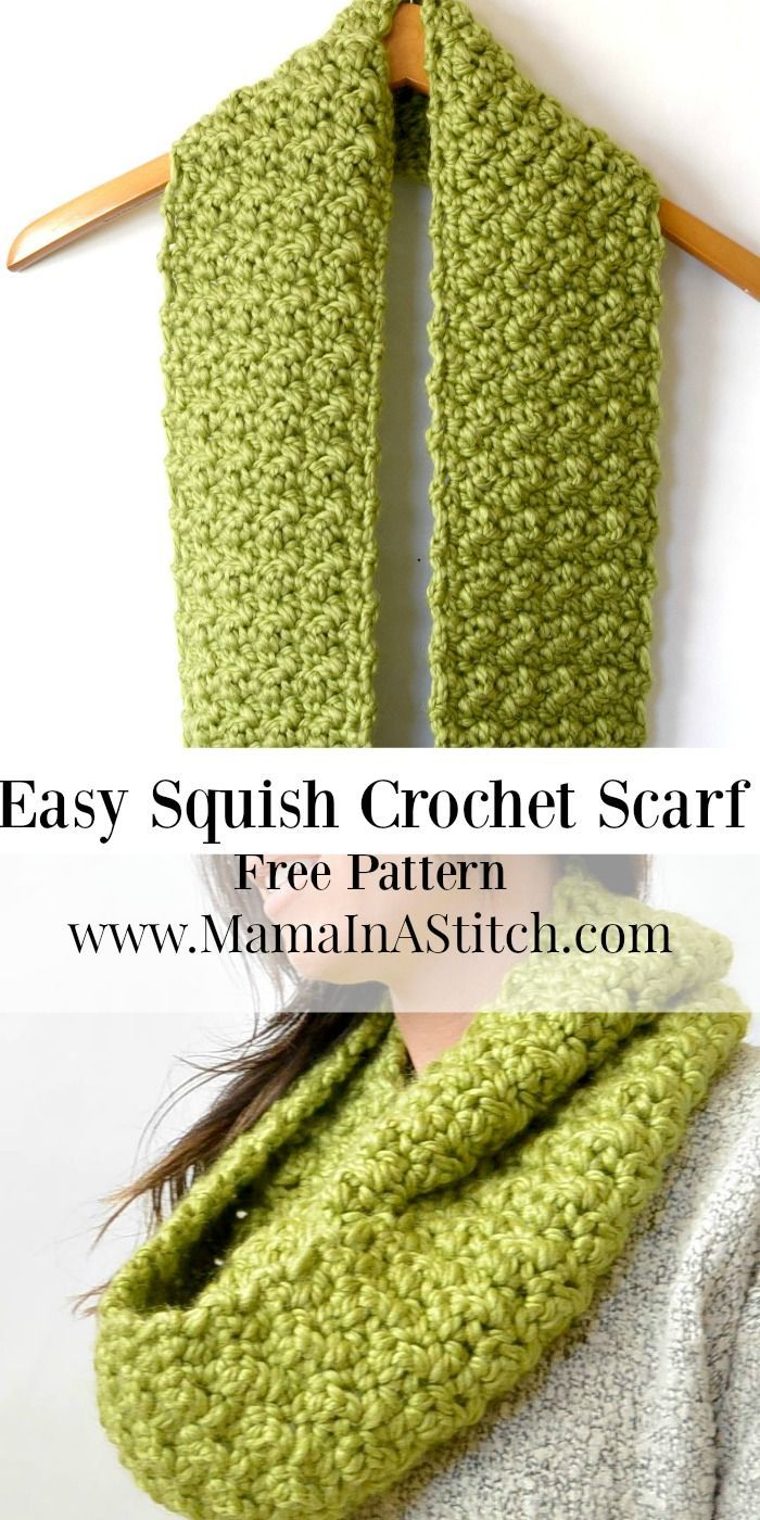 Chunky, Squishy Crochet Infinity Scarf Pattern