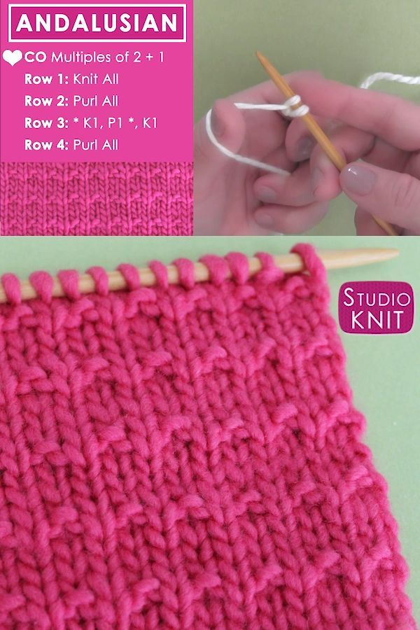 Easy Andalusian Knit Stitch Pattern