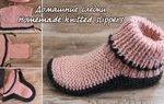 Homemade Knitting Needles | Homemade knitted slippers  - stricken -   #
