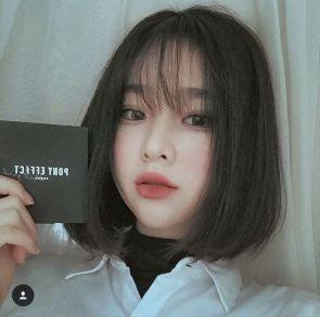 Koreanische Frisuren für kurzes Haar 2018 19 #Shorthairwithbangs