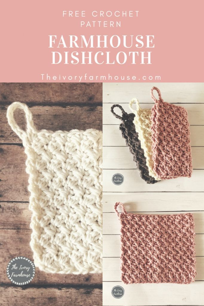 Learn how to crochet a dishcloth to suit your farmhouse style with this free cro… – Crochet and Knitting Patterns