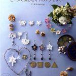 Spaß Perlen häkeln türkische Oya Zubehör inspiriert durch traditionelle türkische Oya - japanische Handwerk Buch
