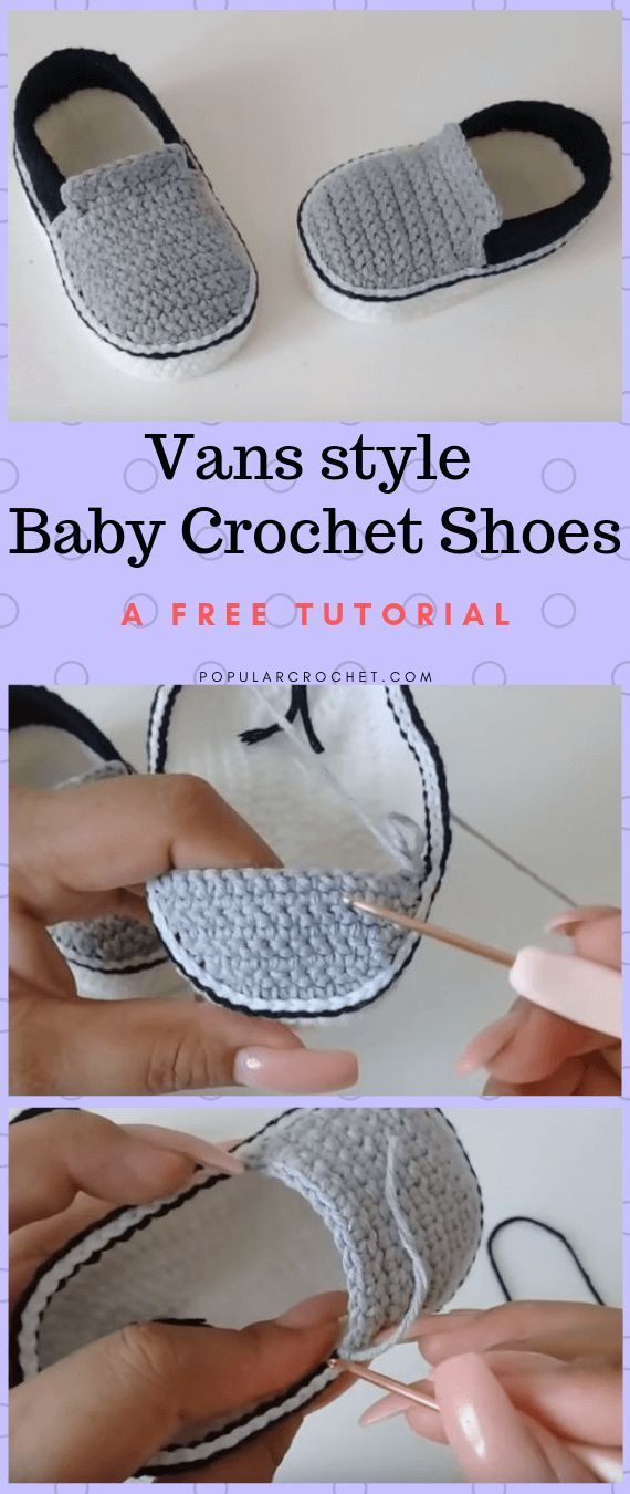 Vans Style Baby Crochet shoes