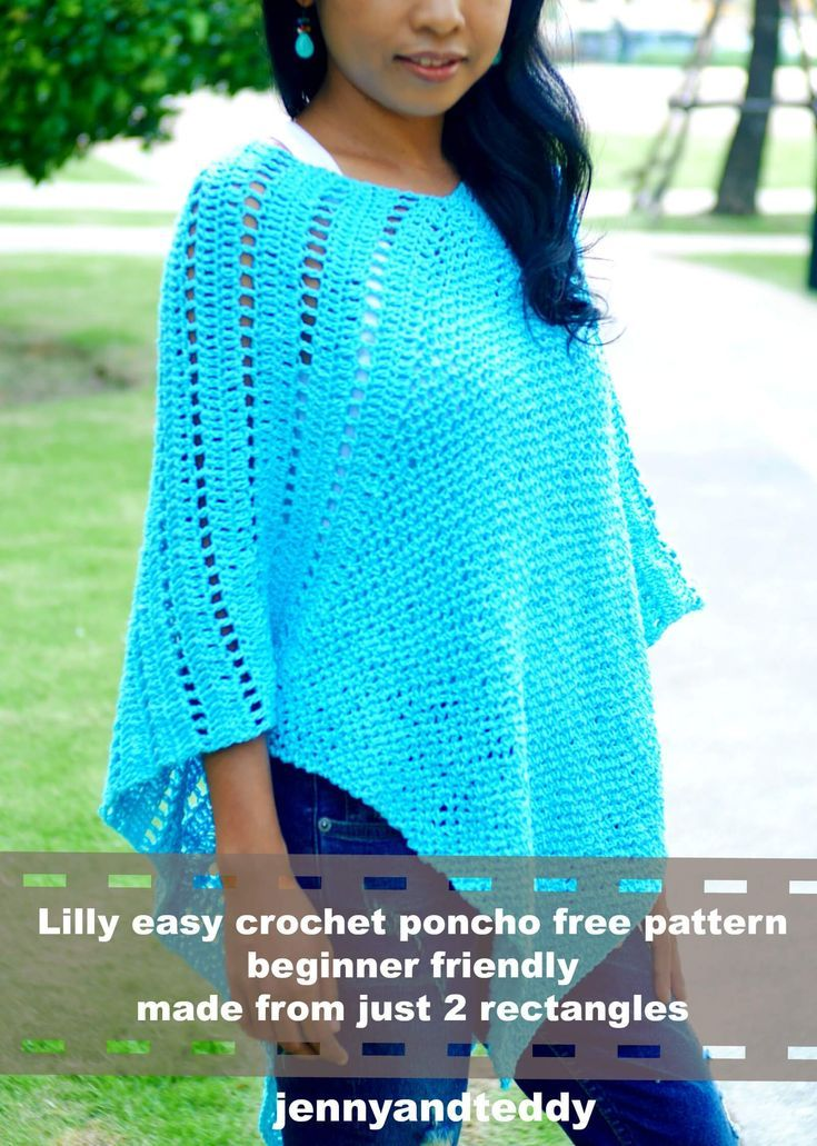 easy crochet poncho free pattern