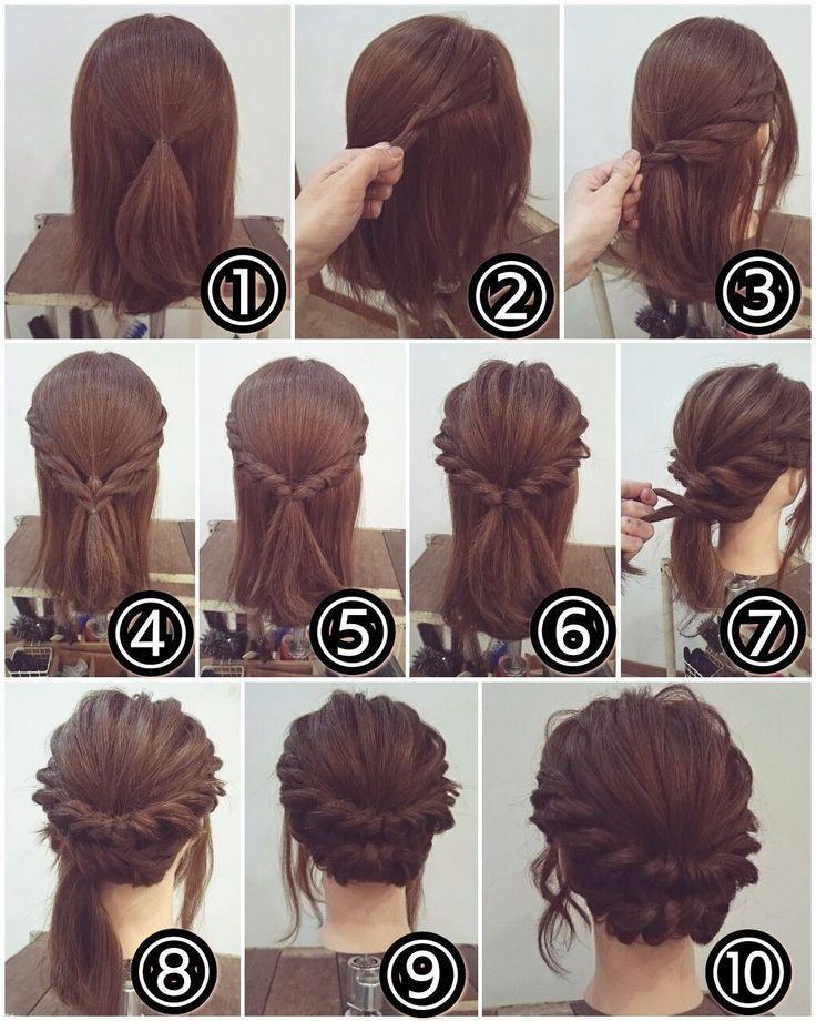 # einfache Frisuren # Frisuren # Frisuren für kurze Haare #instagram #Hochzeit …