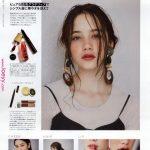 natural | Mu in 2019 | Makeup, Makeup looks, Japanese makeup      natural | Mu i...